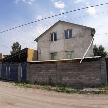 Продам Дом 180 кв. м, 4 комнаты
