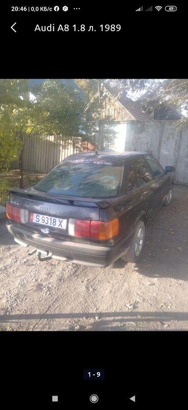 Автомобили - Ак-Джол: Audi 80 1.8 л. 1989