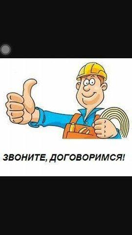 Ремонт отделка квартир и домов любой сложности гарантия качества в Бишкек