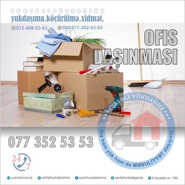 """Bakı şəhərində """"Sərfəli Yük Daşıma"""" şirkəti evlərin, ofislərin,"""