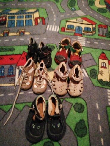 Cipele od 18-20 - Belgrade