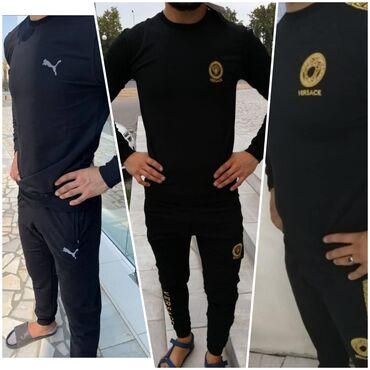 Мужская одежда - Кара-Суу: Спортивные костюмы
