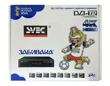 dvb t2 в Кыргызстан: Приставка цифрового телевидения dvb t2 Санарип ТВ. Приставка