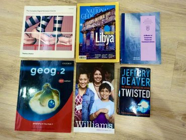 журналы на английском в Кыргызстан: Книги, журналы на английском языке. Для тех кто изучает язык
