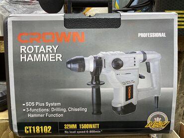 Электрический перфератор фирма CROWN мощность 1500 вт фирменный