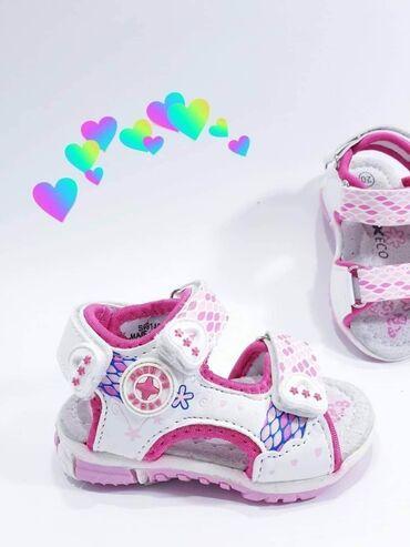 Denistar farmrke - Srbija: SNIZENJE Izuzetno lagane sandalice sa koznim anatomskim gazistem i tri