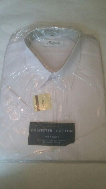 Продаю оптом и в розницу мужскую одежду: 1) Костюмы фабричные Китай