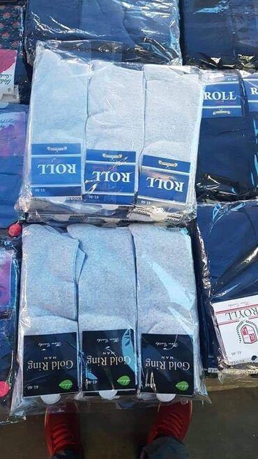 Zenske klasicne pantalone nemackoj - Srbija: AKCIJAaa!!!! Muske ili Zenske klasicne carapee 24kom SAMO