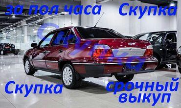 ремонт нексия в Кыргызстан: Daewoo Nexia 1.5 л. 2008 | 220000 км