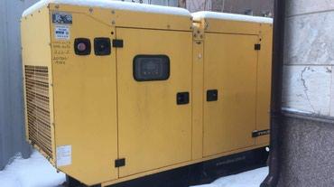 Генераторы - Кыргызстан: Срочно продаю дизельный генератор АКСА 93 kVa. (74,4 кВт) . Продаем в