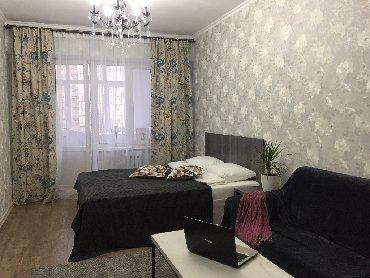 call-центр-бишкек в Кыргызстан: Посуточно. Сдаем новые, комфортабельные квартиры в районе Вефа-центр