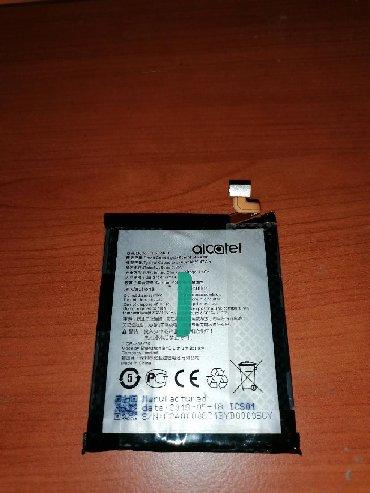 Baterije | Srbija: Baterija za alcatel shine lite modele, odgovara i na druge telefone