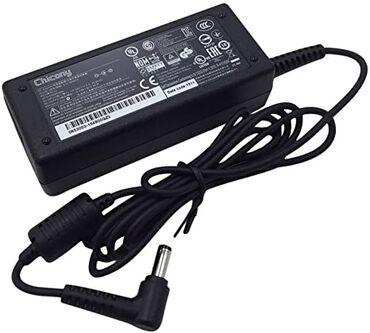 Noutbuklar üçün adapterlər - Azərbaycan: Toshiba C50 üçün adapter. İşləyir başlığı Toshiba C50 modelinə