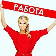 Требуется специалист в сфере торговли график 10-00 до 18-00 5/2 в Бишкек
