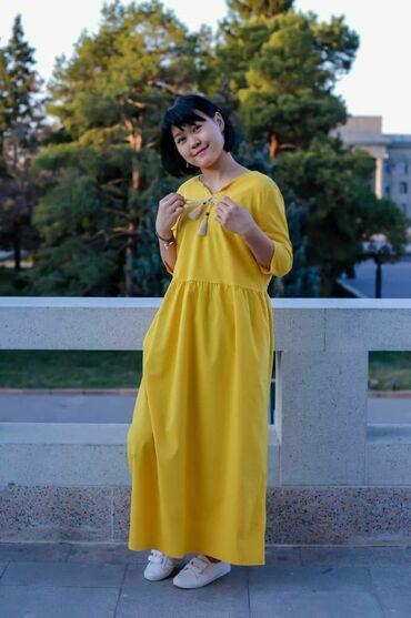 Платья в Кыргызстан: Платье Свободного кроя How About Home? L