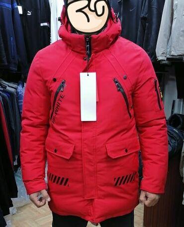 Куртки мужские разные модели и размеры. Хорошее качество утепленные