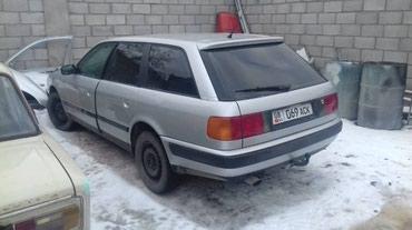 Audi S4 1992 в Сокулук
