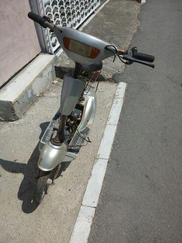 Akumulator - Srbija: Trotiko za 4000 ima ulaganja u akumulatore,rucicu za brzinu