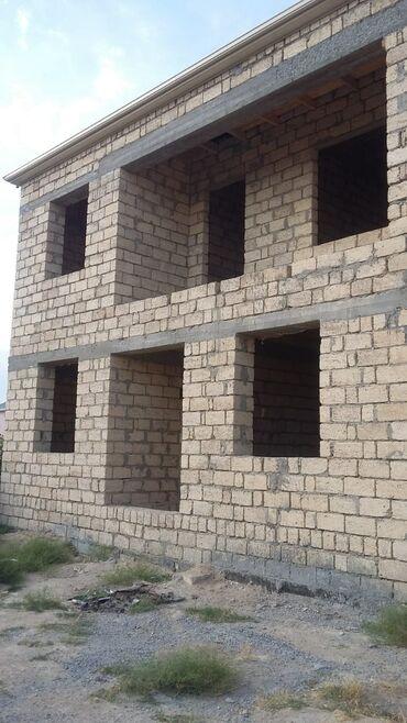 Продажа домов 186 кв. м, 5 комнат, Купчая