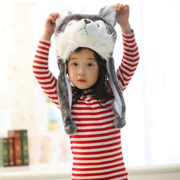 Шапка собака волк для детей в Бишкек