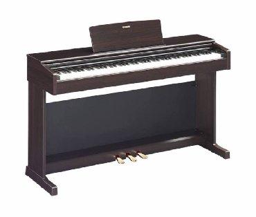Цифровое пианино YAMAHA YDP-144RКоличество клавиш: 88Тип: Клавиатура