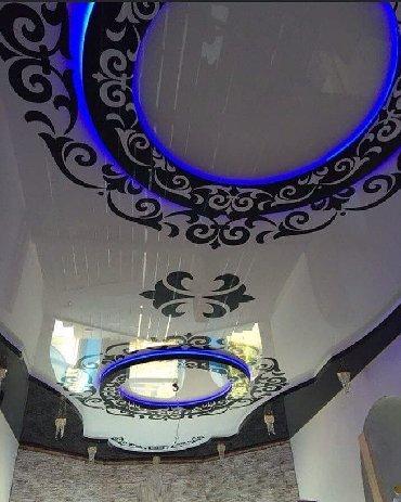 свитшот и джинсы в Кыргызстан: Натяжные потолки-один из самых быстрых и практичных вариантов ремонта