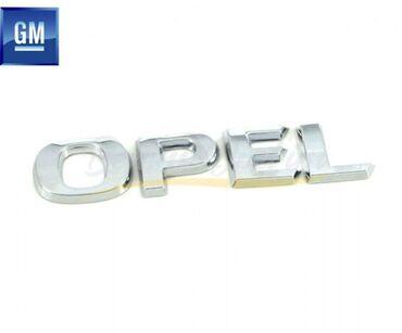 - Azərbaycan: Opel 3D yazısı. Orjinal GM in di . 8 manat
