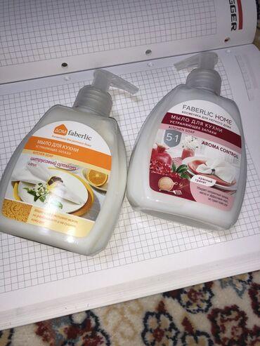 вытяжки для кухни бишкек в Кыргызстан: Жидкое мыло для кухни Фаберлик