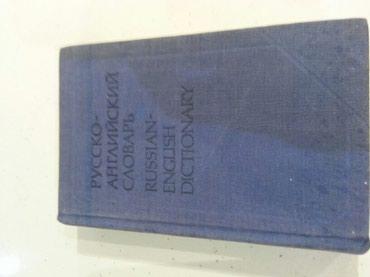 Планшеты и электронные книги в Bakı