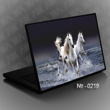 наклейка-для-ноутбука в Кыргызстан: НАКЛЕЙКА НА НОУТБУК №0219 Лошади.Изготовление от 30 минут!Заказ можно