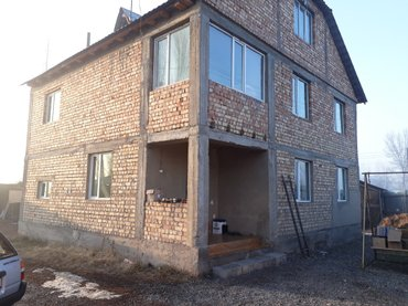 ара в Кыргызстан: Продам Дом 200 кв. м, 6 комнат
