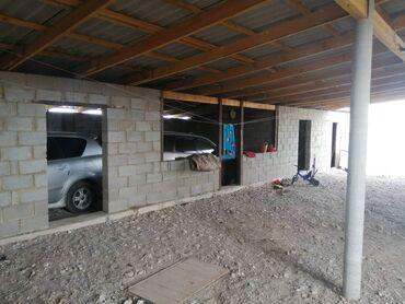 шины бу купить в Кыргызстан: Продажа домов 80 кв. м, 5 комнат, Свежий ремонт