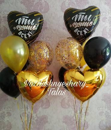 Развлечения - Талас: 960сом один фонтан!Воздушные шары гелиевые шары Талас шары