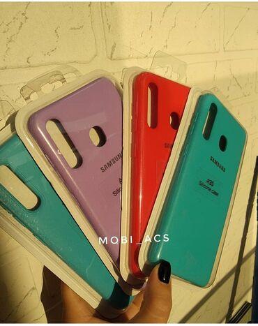 Другие аксессуары для мобильных телефонов в Кыргызстан: Продаются мобильные аксессуары, оптом все в одни руки. Чехлы, стекла