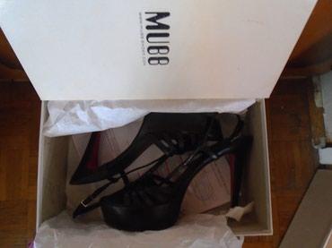 Mubb sandale od prirodne kože, u originalnoj kutiji, sa deklaracijom - Beograd