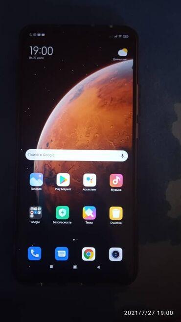 Электроника - Ноокат: Xiaomi Redmi 9 | 32 ГБ | Синий