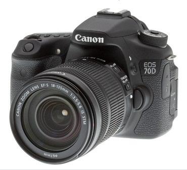 Продаю фотоаппарат canon 70d cобъективом в Бишкек