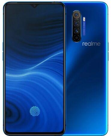 Realme x2pro защитное стекло 9D