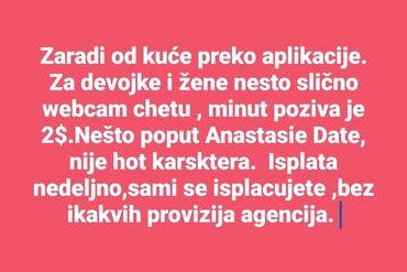 Haljina itali - Srbija: Webcam operaterke putem andoida. Za sve informacije inbox.Saljdm link