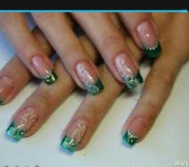 Норащивание ногтей.  принимаю у себя в Бишкек