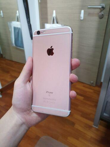 İşlənmiş iPhone 6s Plus 32 GB Çəhrayı