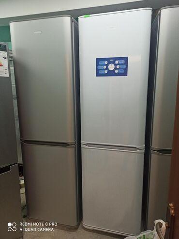 Другая бытовая техника в Кыргызстан: Ремонт холодильников Самсунг лжи