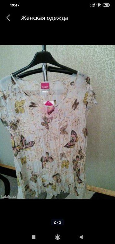 Кребдщиновая новая очень нежная летняя жатая блузка, размер 38/40