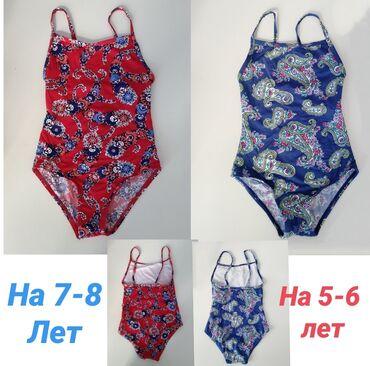 Новые купальники на девочку Фирма TEX Отличное качество и посадка