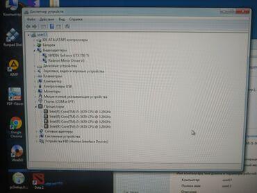 Системник core i5 3поколение 4ядра8гб оперативная памятьВидеокарта