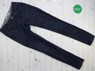 Жіночі джинси Zara, р. XS    Довжина: 98 см Довжина кроку: 74 см Напів