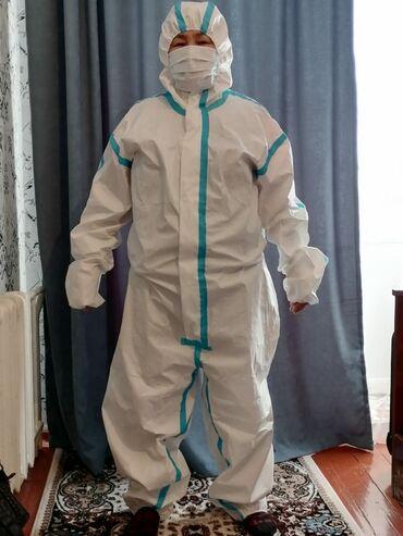 Медтовары - Кара-Балта: Защитные костюмы