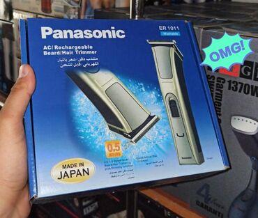 Panasonic saç və üz qırxan maşın25 azn1 gun evvel ceden sifariş verin