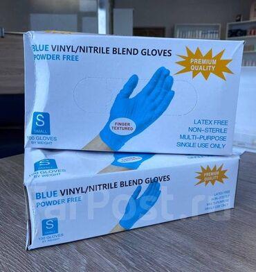 ������������ ���������������� ������������ в Кыргызстан: Перчатки нитриловые неопудренные оптом и в розницу доставка бесплатная