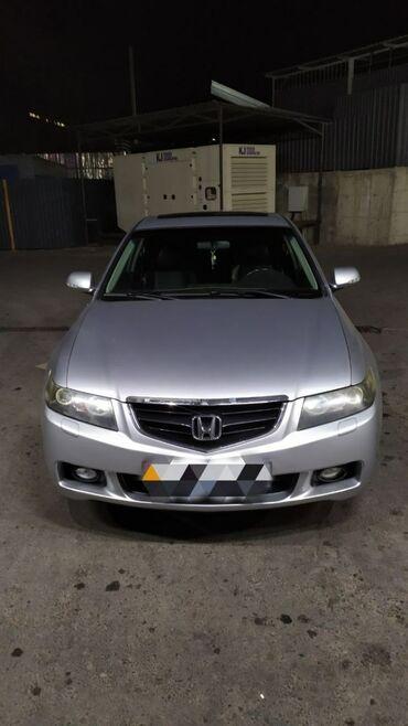 сеем газон бишкек в Кыргызстан: Honda Accord 2.4 л. 2004